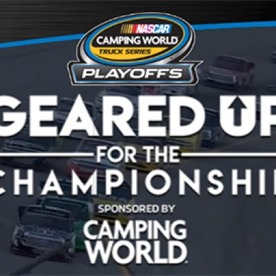 Win a VIP Trip to NASCAR